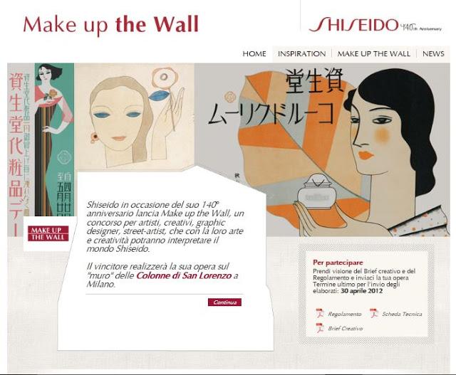 MakeuptheWall_homepage